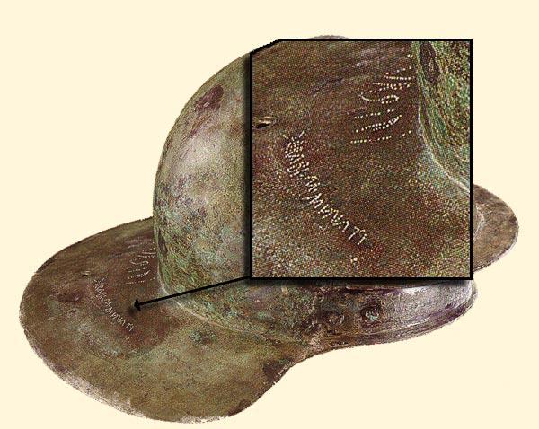 ein römischer Helm
